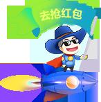 明港网站建设